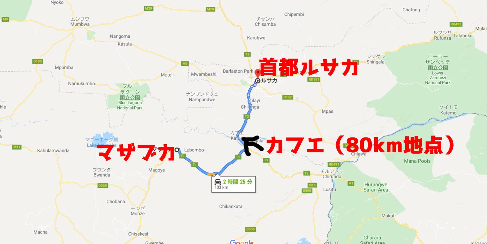 首都ルサカまでの地図