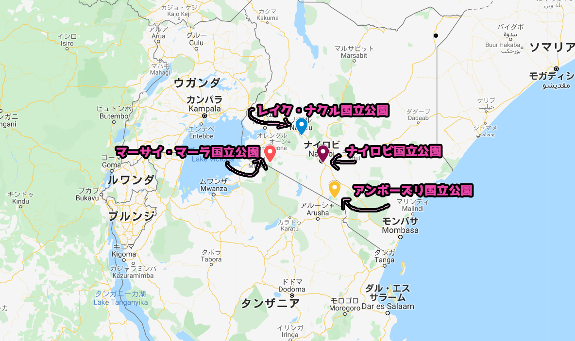 ケニアのサファリ地図