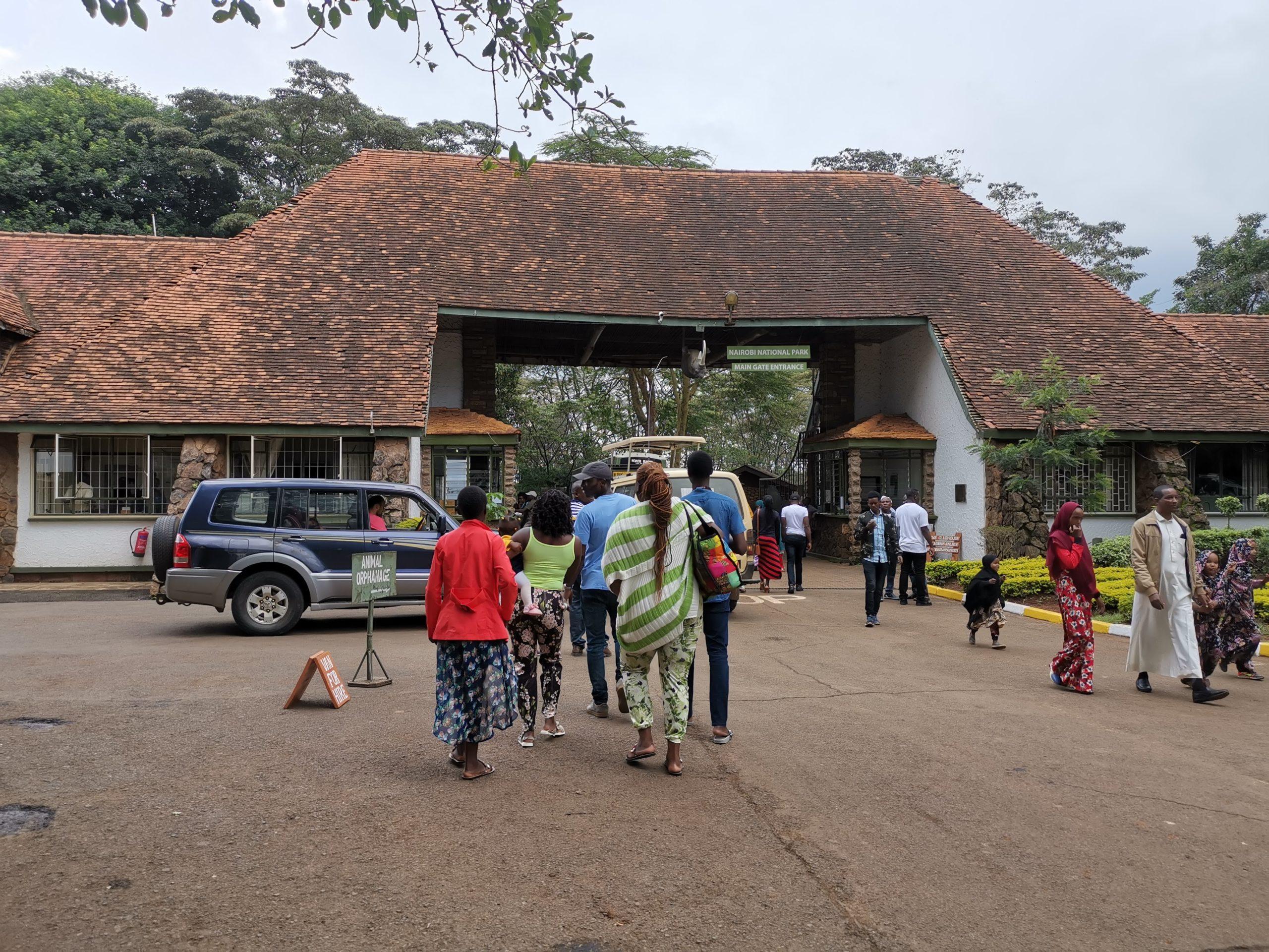 ナイロビ国立保護区