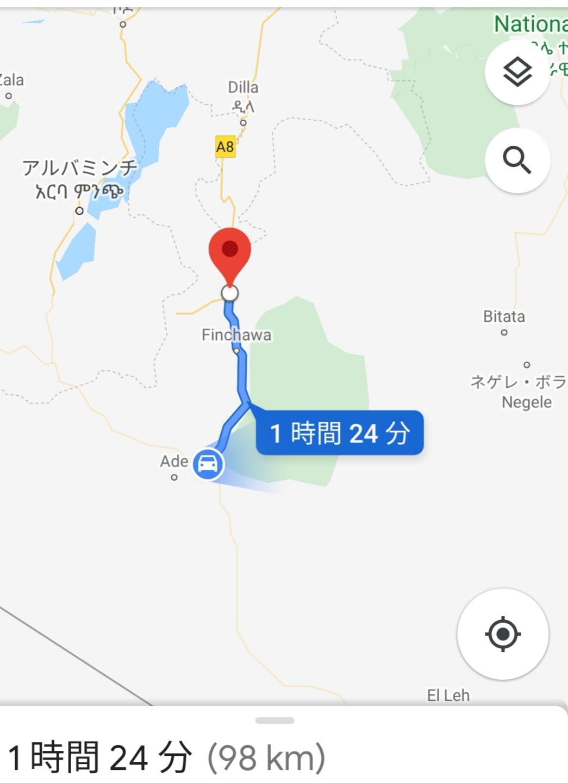 ハラレ村まで98km